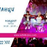 K-POP DANCE - Корейски поп танци за начинаещи в Люлин и Младост