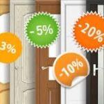 Doors Sofia-Блиндирани и интериорни врати