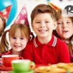 Парти Център - празнувайте Вашия рожден ден .